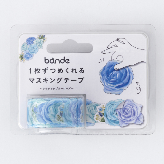bande マスキングロールステッカー クラシックブルーローズ(BDA 229)【宅急便配送】