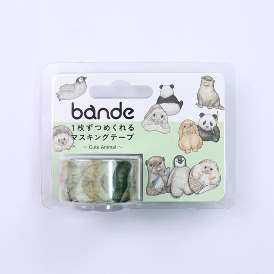 bande マスキングロールステッカー Cute Animal(BDA 299)【宅急便配送】