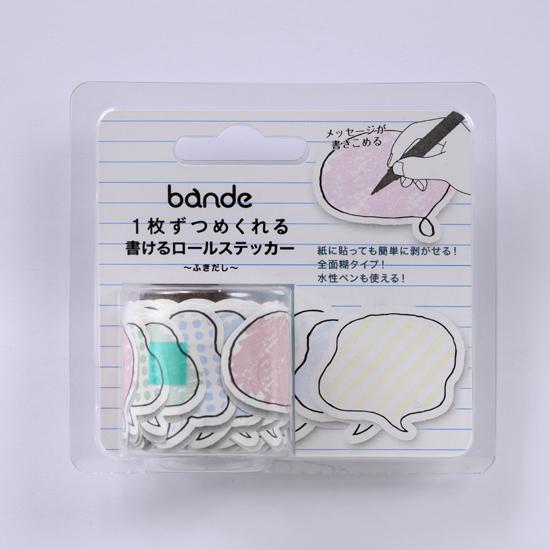 bande ふきだし書けるロ-ルステッカー(BDA396)【宅急便配送】