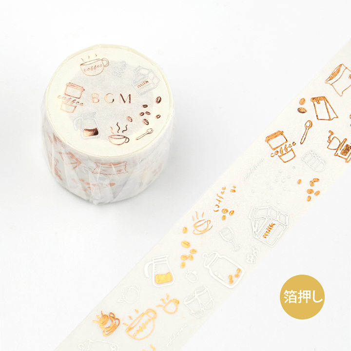 BGMマスキングテープ スペシャル 箔押し 30mm コーヒーブレイク(BM-LGWB003)【宅急便配送】