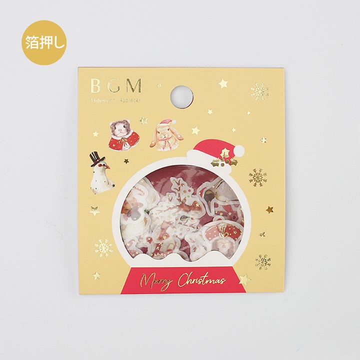 《ご予約商品・10月中旬入荷予定》BGM 2019クリスマスフレークシール クリスマスアニマルズ(BS-FGLC002)【ネコポスOK】