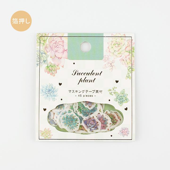 BGMフレークシール 多肉植物(BS-SG021)【ネコポスOK】