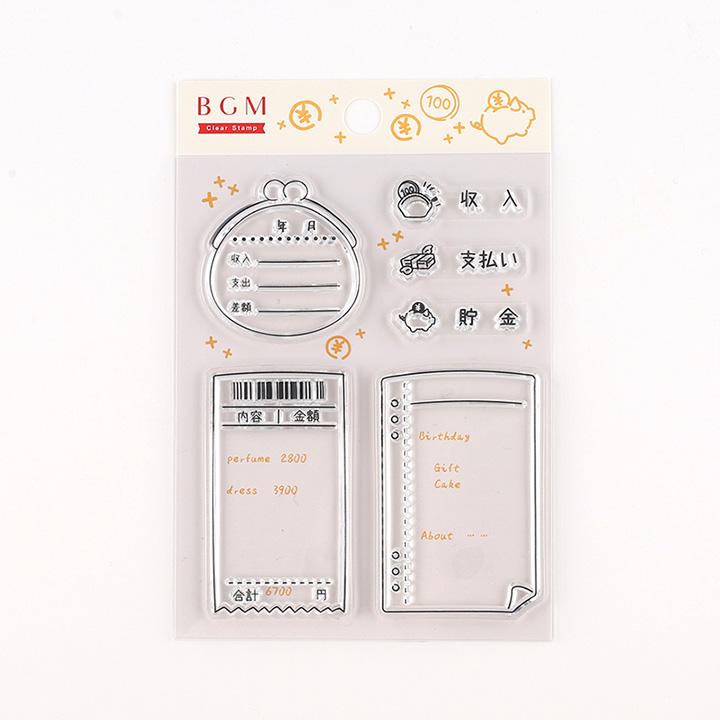 BGMクリアスタンプ キロク・家計(BT-CS028)【ネコポスOK】