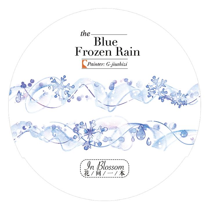《ご予約商品・12月入荷予定》花間一本マスキングテープ Blue Frozen Rain【ネコポスOK】