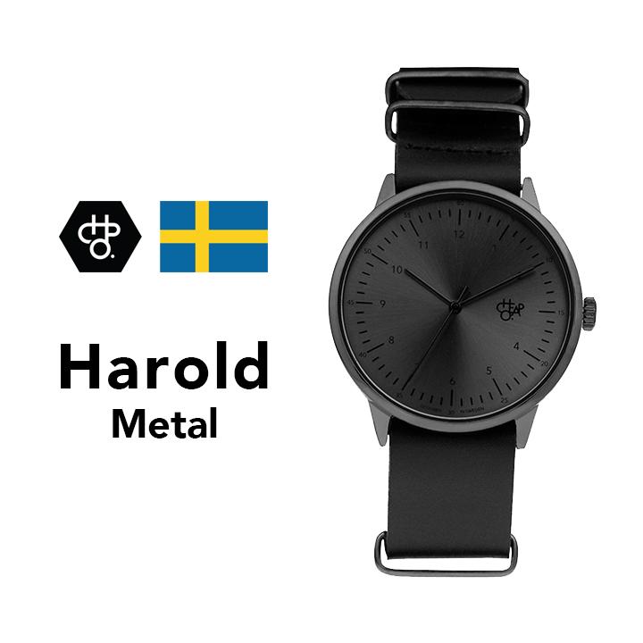《北欧スウェーデン》CHPO Harold Metal/ハロルド メタル(14229CC)【宅急便配送】