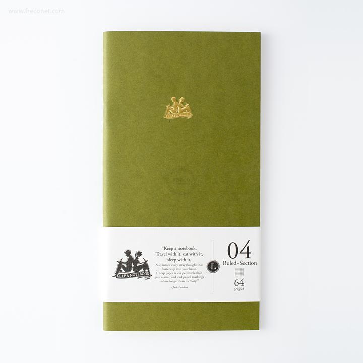 台湾 青青文具 KEEP A NOTEBOOK A5 Slim 機能性ノート 横罫・方眼(CKN-001 D)【ネコポスOK】