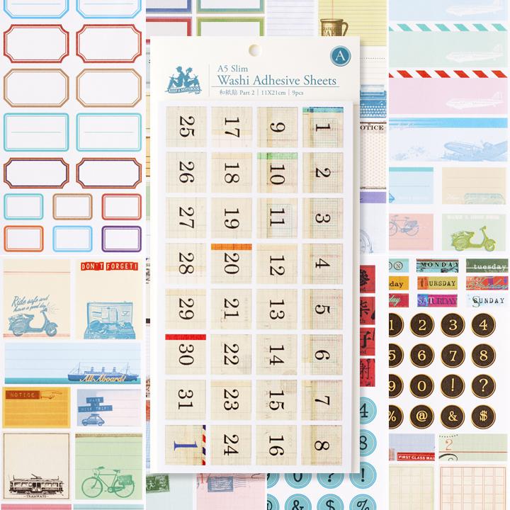 台湾 青青文具 KEEP A NOTEBOOK 手帳カスタマイズシール9種類セット(CKN-035)【ネコポスOK】