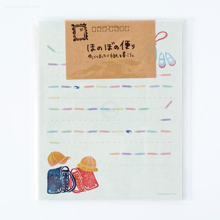 ほのぼの便りレターセット おめでとう(77-00908-023)【ネコポスOK】