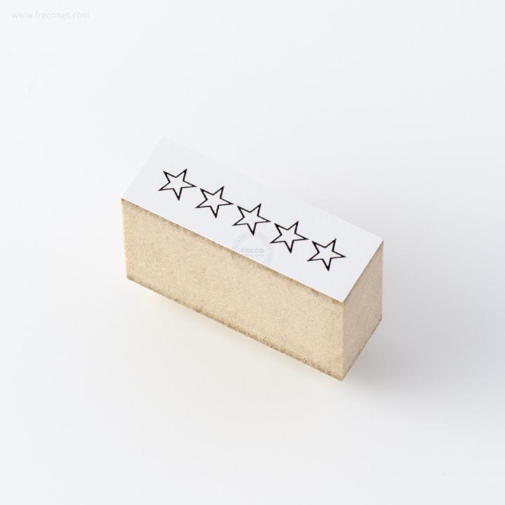 ウッドスタンプ チェックボックス 星(500612-970-A)【ネコポスOK】