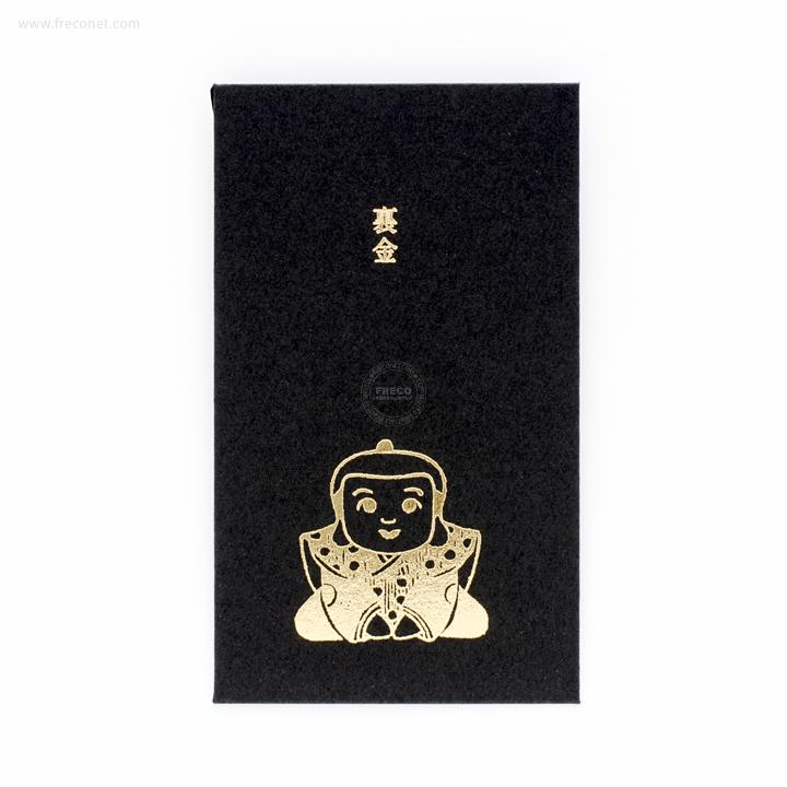 黒いぽち袋 福助の裏金(EM-6575)【ネコポスOK】
