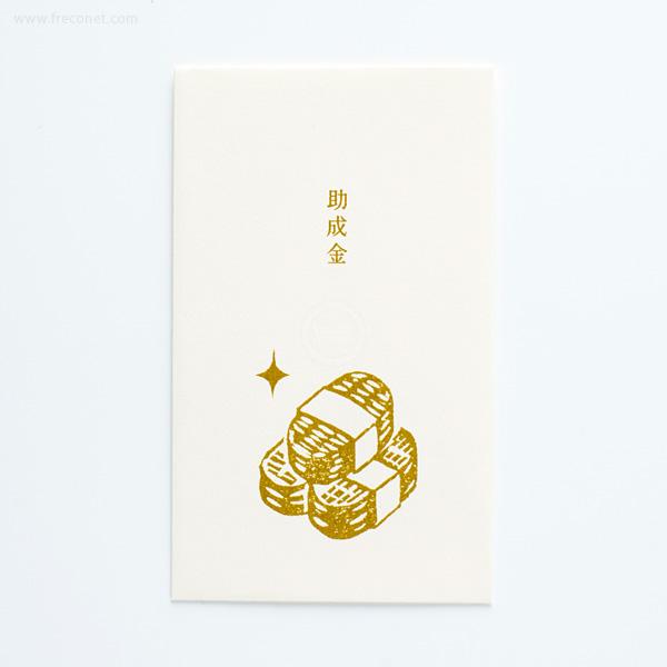 白いぽち袋 助成金(EM-7495)【ネコポスOK】