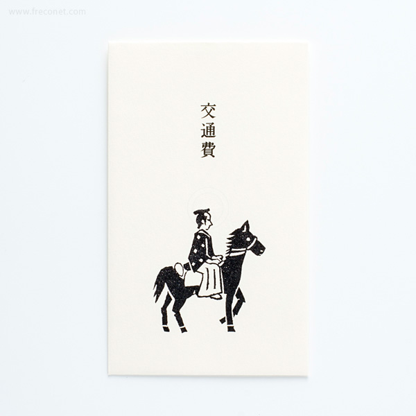 白いぽち袋 交通費(EM-7499)【ネコポスOK】