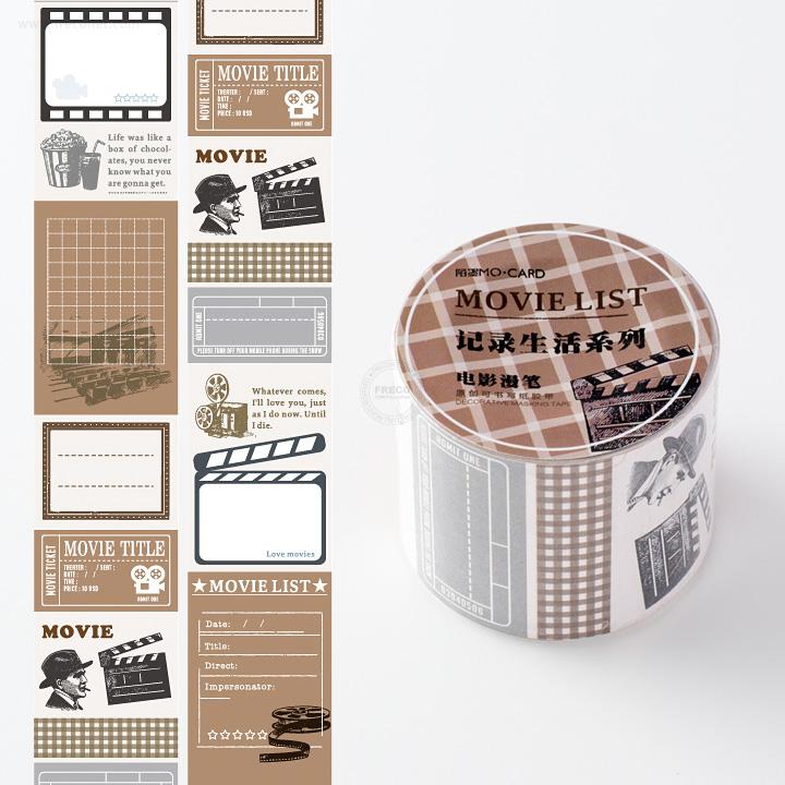 ライフログペーパーテープ剥離紙付き Movie List【宅急便配送】