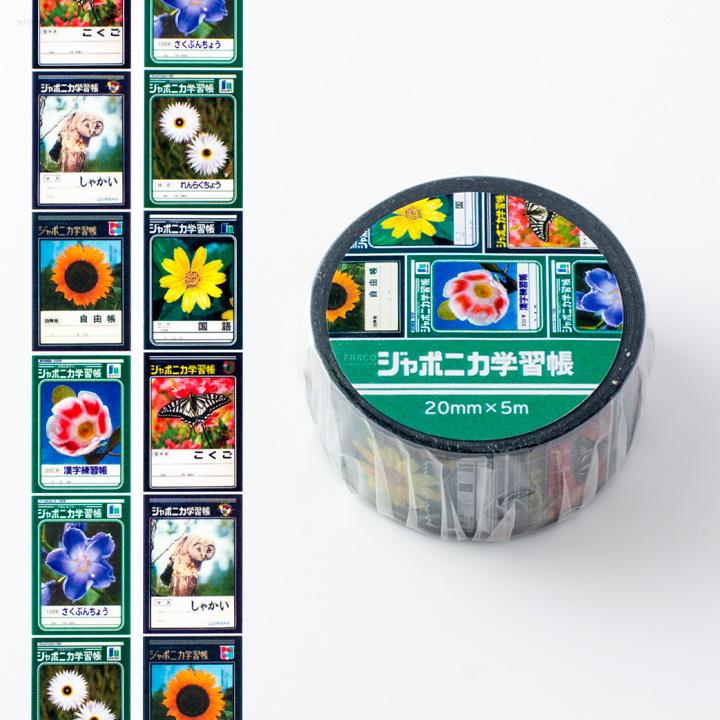 ジャポニカ学習帳マスキングテープ 20mm【ネコポスOK】