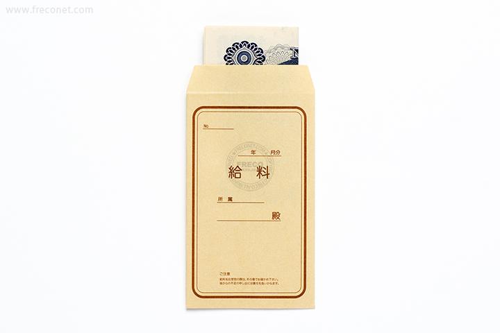 ミニ封筒 / 給料袋ミニ(FM-K)【ネコポスOK】