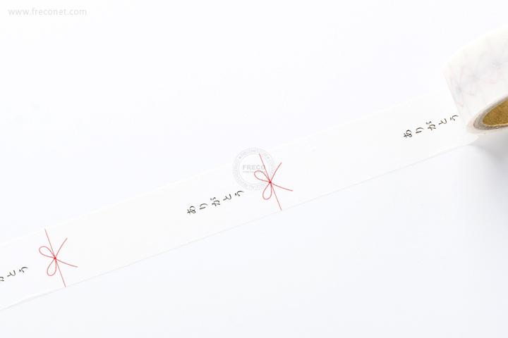 こころてーぷ ありがとう 白(IL-51)【ネコポスOK】