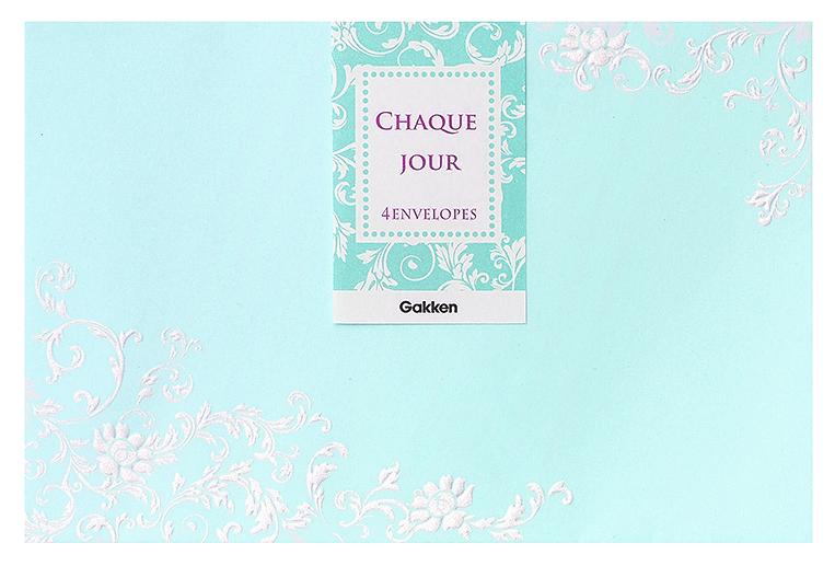 パールエンボス封筒 ブルー(JD04049)【ネコポスOK】