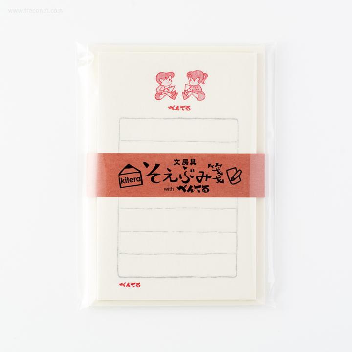 文房具そえぶみ箋 ペペ&ルル(KLH-PEN1)【ネコポスOK】