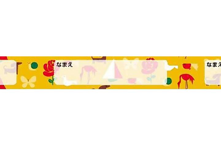 KITERAマスキングテープ サクラクレパス お名前クレパス柄(KOMT-LP)【ネコポスOK】