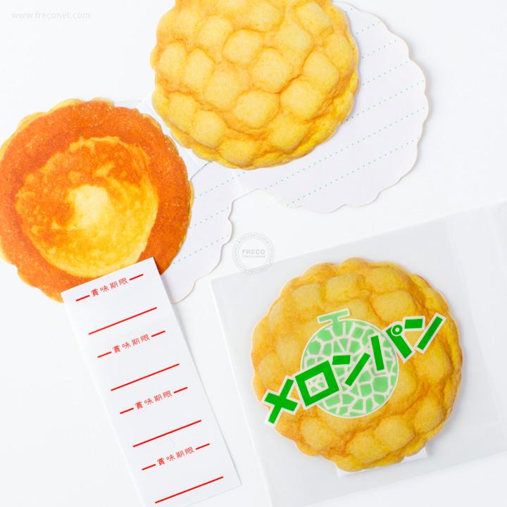 メロンパンのミニレターセット【ネコポスOK】