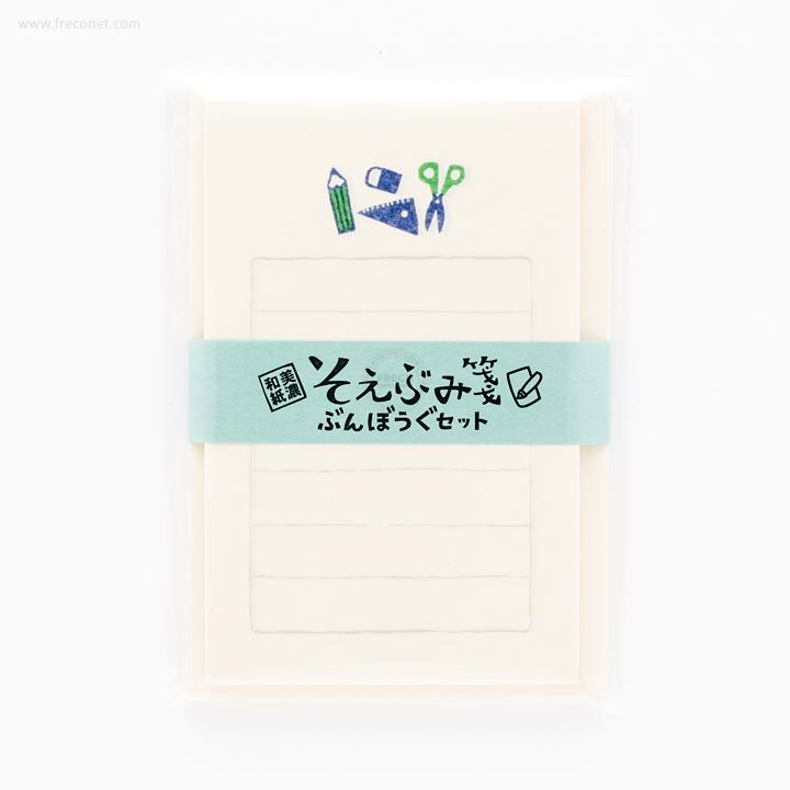 そえぶみ箋 ぶんぼうぐセット(LH319)【ネコポスOK】