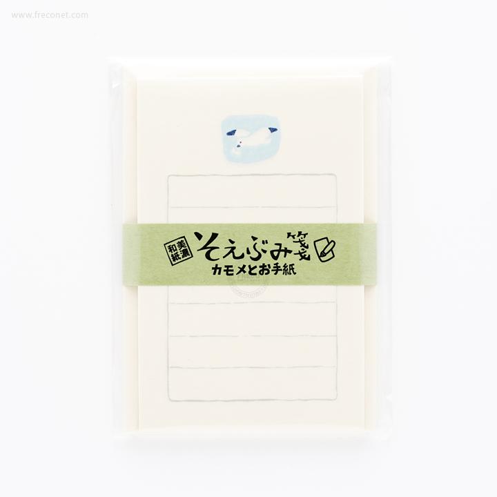 そえぶみ箋 カモメとお手紙(LH327)【ネコポスOK】