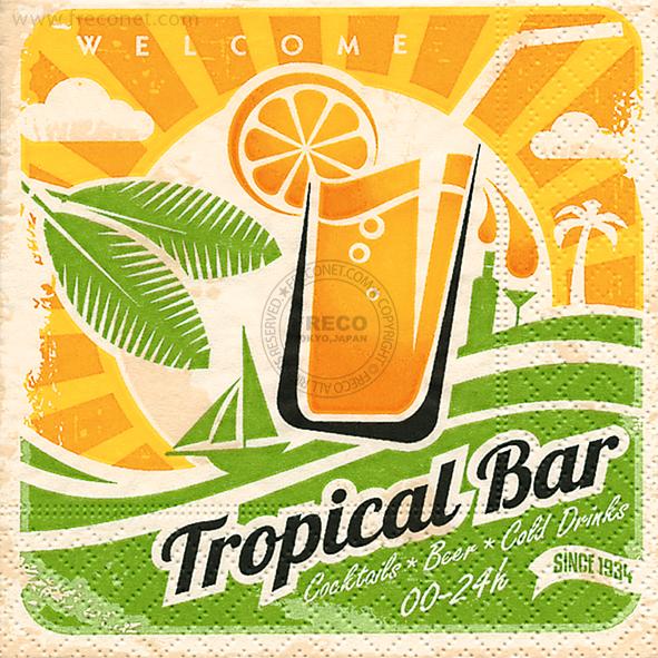 Paper+Design ペーパーナプキン <カクテル> Tropical bar(11821)【宅急便配送】