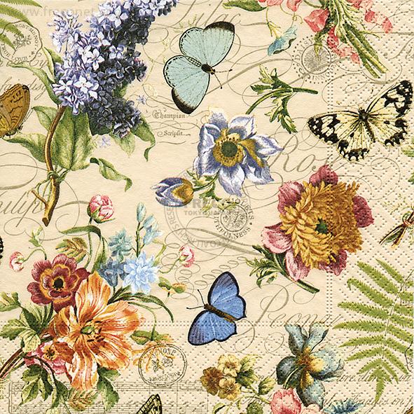 Paper+Design ペーパーナプキン <ランチ> Vintage summer(21874)【ネコポスOK】