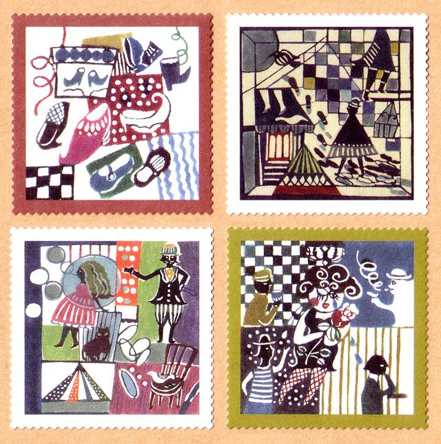 倉敷意匠/切手型水貼りシール/01.コレクション(4枚入り)