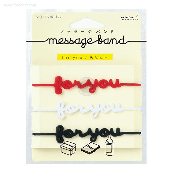 メッセージバンド フォーユー柄(62300)【ネコポスOK】
