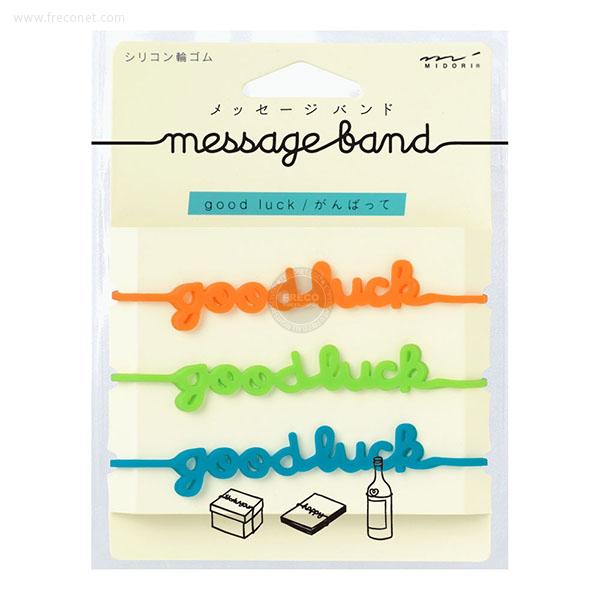 メッセージバンド グッドラック柄(62302)【メール便OK】