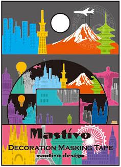 カウティボデザイン マスティボ CITY2(7039-10)【ネコポスOK】