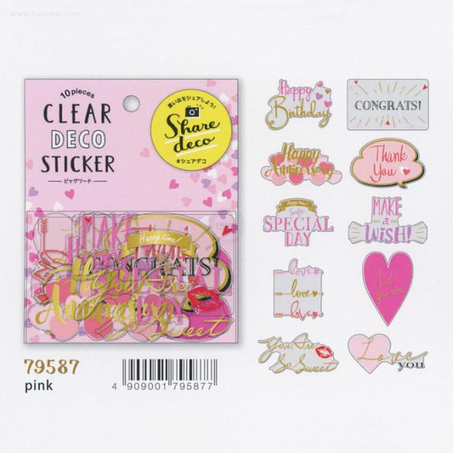 クリアデコステッカー ビッグワード pink(79587)【ネコポスOK】