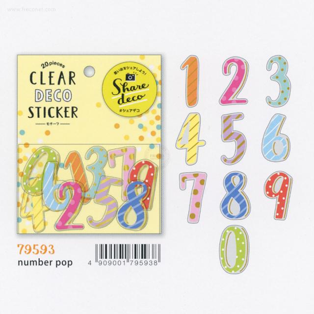 クリアデコステッカー モチーフ number pop(79593)【ネコポスOK】