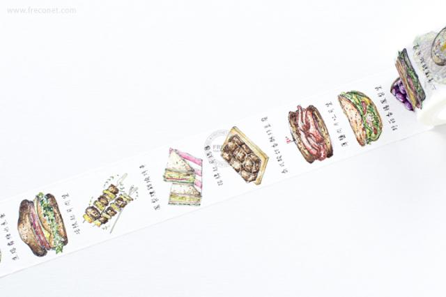 自己印マスキングテープ 陌大廚的早茶店【宅急便配送】