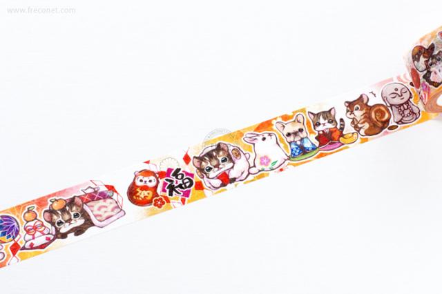 自己印マスキングテープ Happy new year【ネコポスOK】