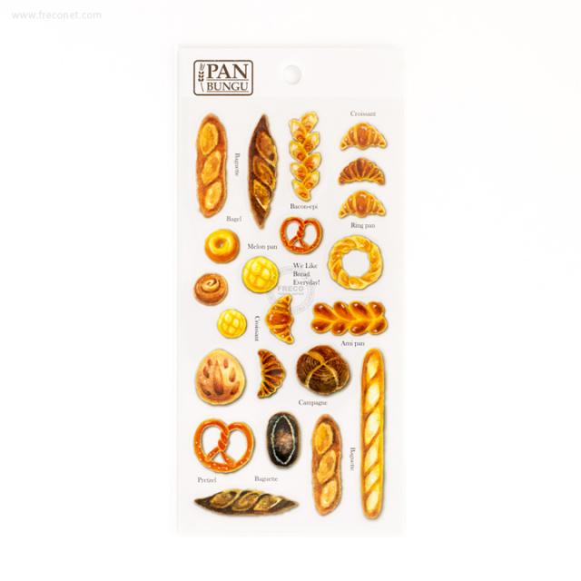 パンのシール ホワイト(b138)【クロネコDM便OK】