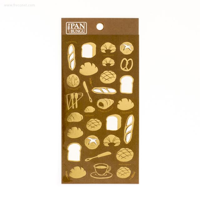 パンのシール ゴールド(b141)【クロネコDM便OK】
