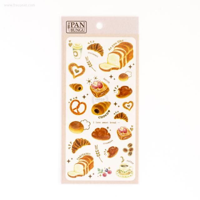 パンのシール ピンク(b142)【クロネコDM便OK】