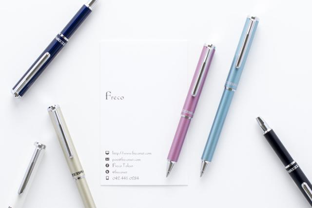 《まとめ割引対象品》ゼブラ SL-F1 mini 0.7mm スライド式油性ボールペン(BA55)【ネコポスOK】