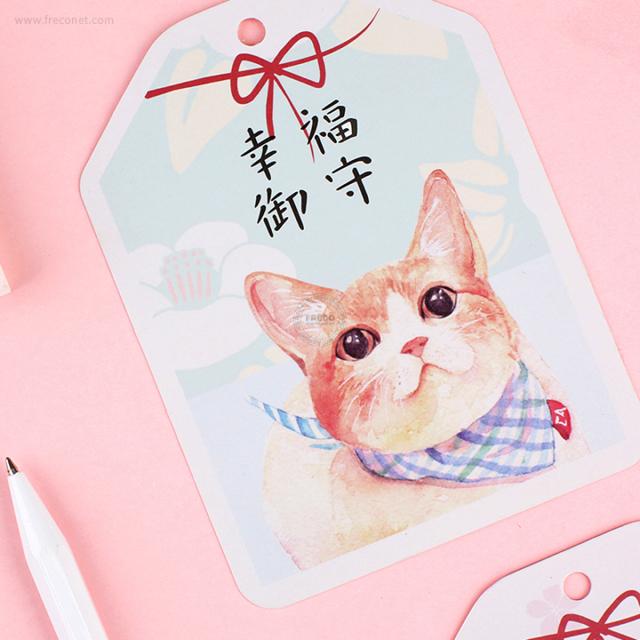 BGMメッセージカード(ダイカット/封筒付き) 幸福御守(BC-YYS01)【ネコポスOK】