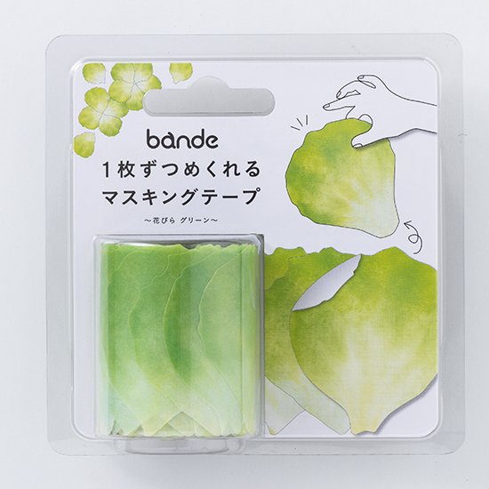 bande マスキングロールステッカー 花びら グリーン(BDA 005)【宅急便配送】
