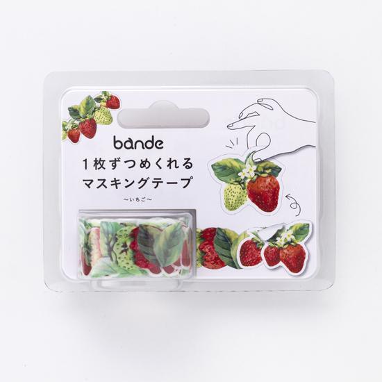bande マスキングロールステッカー いちご(BDA 220)【宅急便配送】