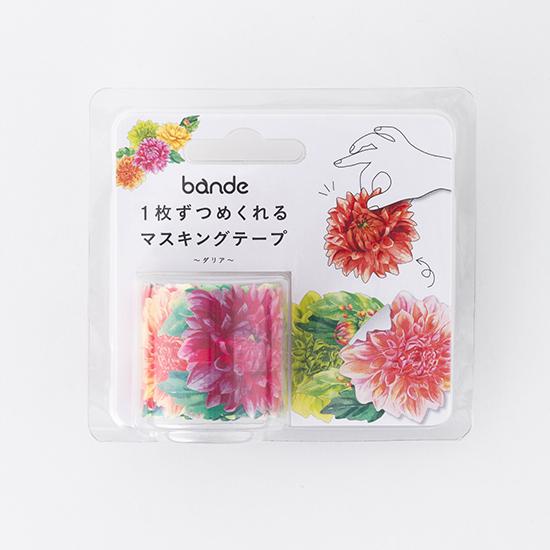 bande マスキングロールステッカー ダリア(BDA 232)【宅急便配送】