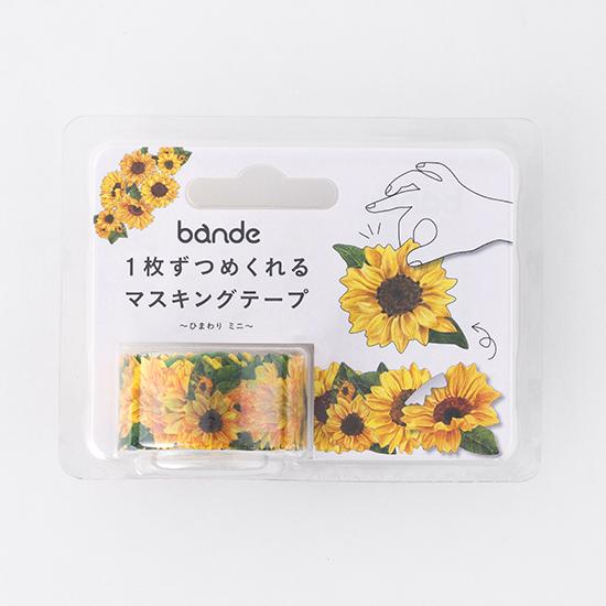 bande マスキングロールステッカー ひまわりミニ(BDA 234)【宅急便配送】