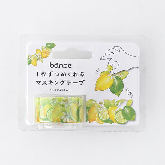 bande マスキングロールステッカー レモン&ライム(BDA 235)【宅急便配送】