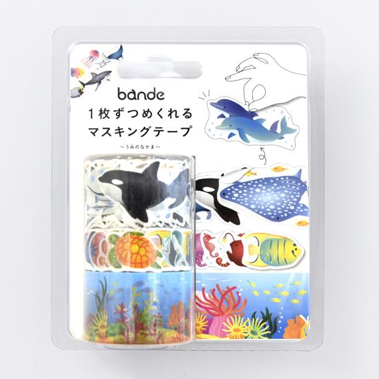 bande マスキングロールステッカー&テープ うみのなかま(BDA 236)【宅急便配送】