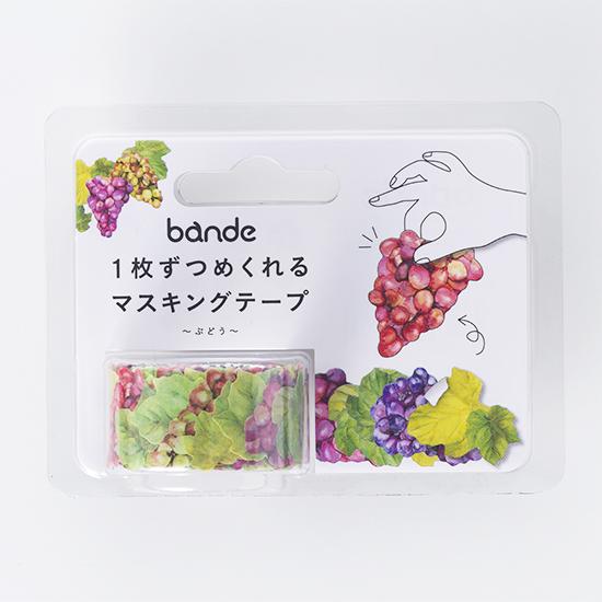 bande マスキングロールステッカー ぶどう(BDA 238)【宅急便配送】