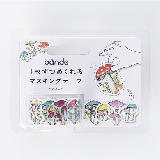 bande マスキングロールステッカー きのこ(BDA 239)【宅急便配送】