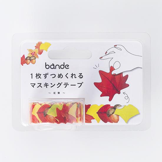 ≪数量限定≫bande マスキングロールステッカー 紅葉(BDA 240)【宅急便配送】